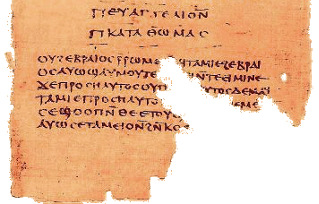 Koptský rukopis Filipova evangelia z Nag Hammádí (NHC II/3, str. 51)